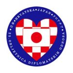 Embassy of Japan Zagreb 25 year logo