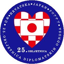 Embassy of Japan Zagreb 25 year logo