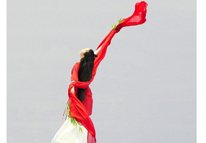 MAI dance