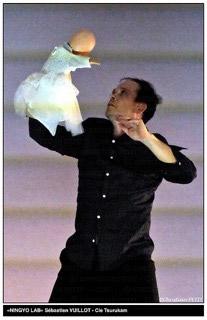 Sebastian Vuillot